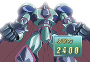 MobiustheFrostMonarch-JP-Anime-GX-NC
