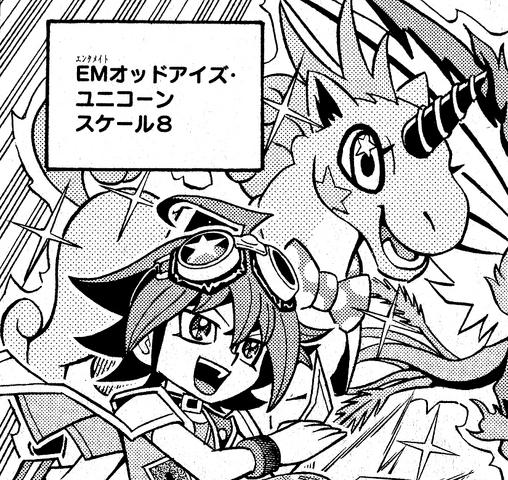 File:PerformapalOddEyesUnicorn-JP-Manga-DY-NC.png
