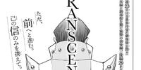 TRANSCEND GAME (part 2)