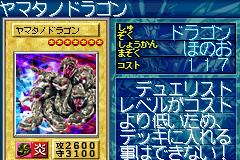 File:YamataDragon-GB8-JP-VG.png