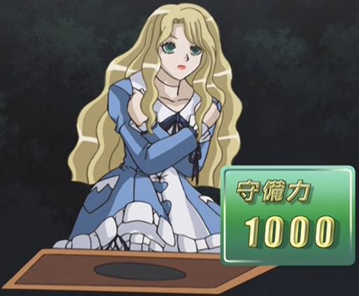 File:AlicetheWanderingDoll-JP-Anime-GX-NC.png