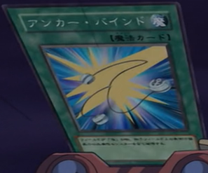 File:AnchorBind-JP-Anime-GX.png