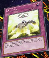 Lumenize-JP-Anime-ZX