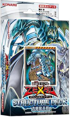Structure Deck: The Blue-Eyed Dragon's Thundering Descent