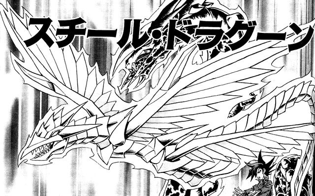 File:SteelDragoon-JP-Manga-GX-NC.png