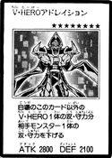 VisionHEROAdoration-JP-Manga-GX