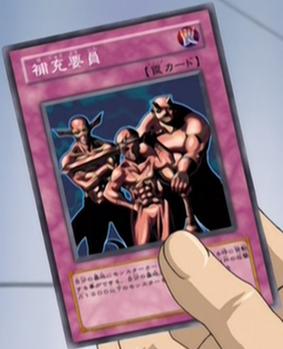 File:BackupSoldier-JP-Anime-GX.png