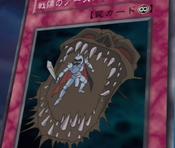 FearfulEarthbound-JP-Anime-DM