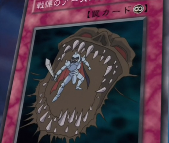 File:FearfulEarthbound-JP-Anime-DM.png