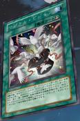 MagicalPigeon-JP-Anime-DM