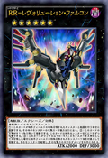 RaidraptorRevolutionFalcon-JP-Anime-AV