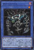 Relinquished-MP01-JP-MLSR
