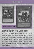 StrategyCard1-DP10-KR