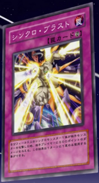 SynchroBlast-JP-Anime-5D