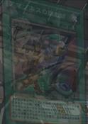 AmazonessTrainer-JP-Anime-GX-2