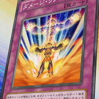 DamageReactor-JP-Anime-ZX