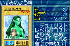 File:FairyoftheFountain-GB8-JP-VG.png