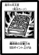MagicFormula-JP-Manga-DM