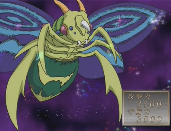 File:PerfectlyUltimateGreatMoth-JP-Anime-DM-NC.png