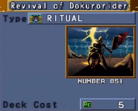 File:RevivalofDokurorider-DOR-EN-VG.png