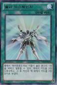 SolarRecharge-DS14-KR-UR-1E