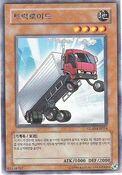 Truckroid-GLAS-KR-R-UE