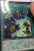 ZefraPath-CROS-JP-OP