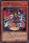 FireKingAvatarYaksha-VE08-JP-UR