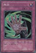 Muko-SOD-JP-SR