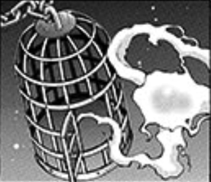 File:RevengePrison-EN-Manga-ZX-CA.png