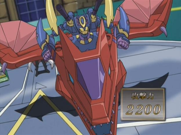 File:XYDragonCannon-JP-Anime-DM-NC.png