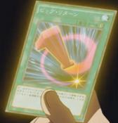 BigReturn-JP-Anime-AV-GlowDraw