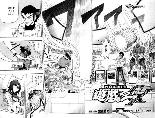 File:GX chapter 28.jpg