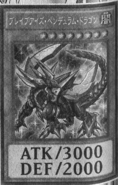 BraveEyesPendulumDragon-JP-Manga-DY