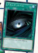 DarkHole-ST14-JP-OP