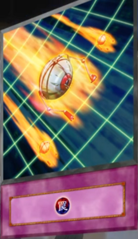File:ExplosiveBlast-EN-Anime-5D.png