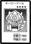 RogueDoll-JP-Manga-DM
