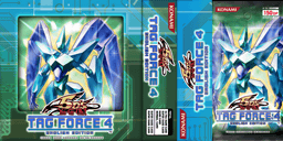 File:YouthfulMemories-Booster-TF04.png