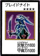 BladeKnight-JP-Manga-DM-color