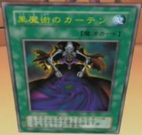 File:DarkMagicCurtain-JP-Anime-DM.png