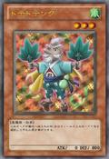 Dotedotengu-JP-Anime-ZX