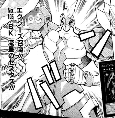 File:Number105BattlinBoxerStarCestus-JP-Manga-DZ-NC.png