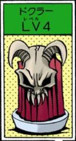 File:TheSkull-CapMon-JP-Manga-color-color.png