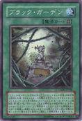 BlackGarden-CSOC-JP-SR