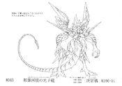 NeoGalaxyEyesPhotonDragon-JP-Anime-ZX-ConceptArt