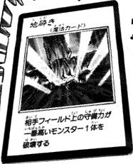 File:SmashingGround-JP-Manga-GX.jpg