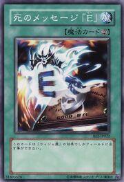 SpiritMessageI-BE2-JP-C
