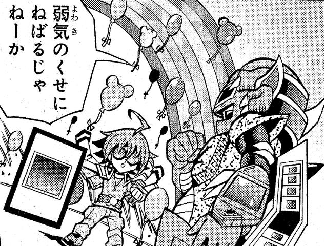 File:BalloonCarnival-JP-Manga-DY-NC.png
