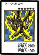 DarkChimera-JP-Manga-DM-color