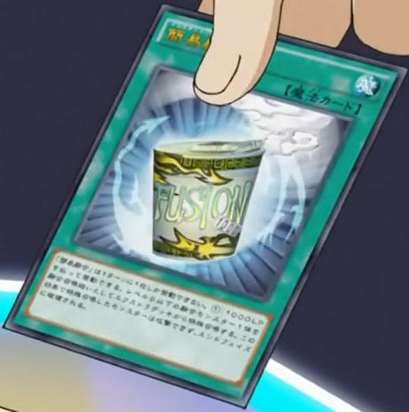 File:InstantFusion-JP-Anime-AV.png